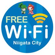Niigata City Wi-Fi ロゴマークの画像